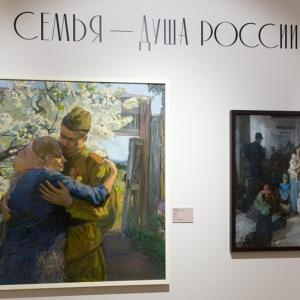 Выставочный проект «Семья - душа России» в музее-заповеднике «Царицыно».