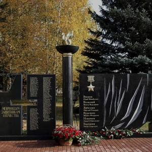 Открытие реконструированного мемориала «Мгимовцам — защитникам Отечества» в Москве
