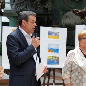 Награждение лауреатов Международного конкурса изобразительного искусства «Дадим шар земной детям!»