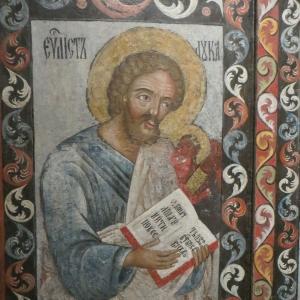 Евангелист Лука. Царские врата, деталь. Первая треть XVIII в. Из ц. Николая Чудотворца в Рантуэ