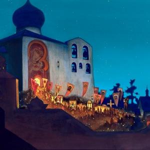 Культурно-просветительская лекционная программа «Академик Н.К.Рерих – художник, ученый, мыслитель» в МВК РАХ.