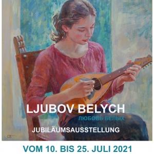 Юбилейная выставка произведений Любови Белых в Германии