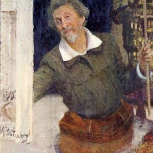 И.Е. Репин. Автопортрет. 1915
