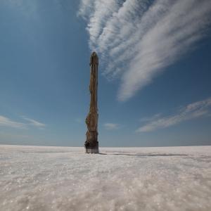 Фотовыставка «Домой с небес» в Саратове.