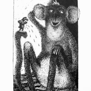 «Между строк…». Выставка произведений С. Айнутдинова в Екатеринбурге