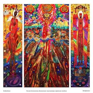 «ГРАФИКА». Выставка произведений графической комиссии СХР.