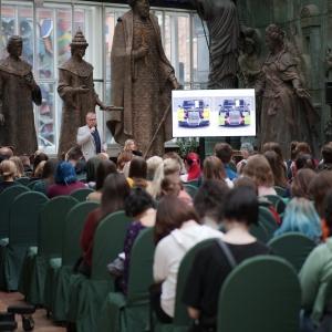 IV конференция «Тенденции в развитии различных направлений дизайна» в МВК РАХ