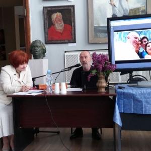 """17.05.2018. Конференция """"Портрет в эпоху селфи"""""""