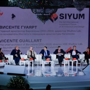09.03.2018. Форум архитектуры и дизайна «SIYUM» в Казани.