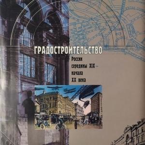 05.01.2021. К юбилею почетного члена РАХ Евгении Ивановны Кириченко