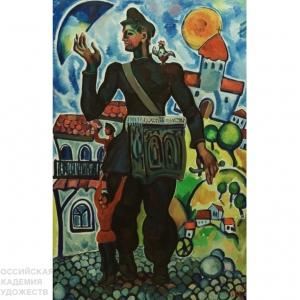 А.М. Герасимов и З.К. Церетели. Выставка произведений двух президентов Академии художеств в Мичуринске.