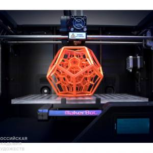Научно-творческая конференция «Новейшие технологии в современном дизайне»