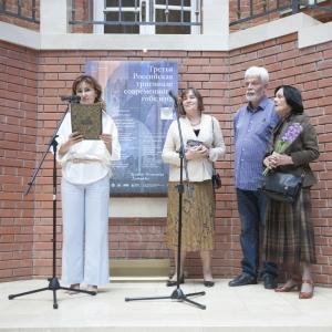 Третья российская Триеннале современного гобелена в музее-заповеднике «Царицыно»