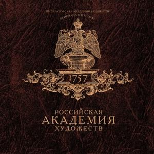 Выставка «График Михаил Аввакумов» на Покровке, 37
