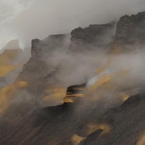 Н.В. Мурадова. «Ночной туман. Шпицберген» Печать на холсте, акрил. 190х105 см.