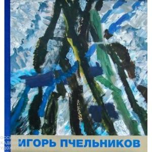 К 70-летию Татьяны Ивановны Нечаевой.