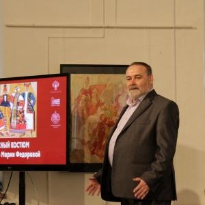 Выставка «Красный костюм. Искусство Марии Фёдоровой» в Ростове.