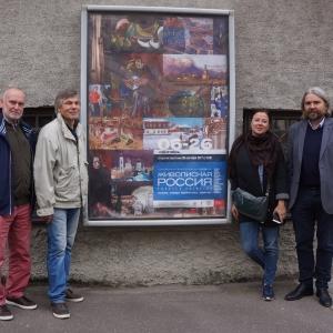 «Живописная Россия». Передвижная общероссийская выставка в Пскове.