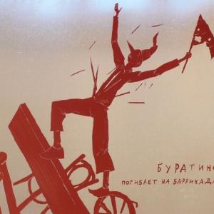 Международный выставочный проект«МЕЖДУ ВОЛГОЙ и ДУНАЕМ» в Саратове.