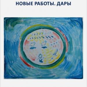 Проект «Геннадий Райшев. Дарение» в Ханты-Мансийске.