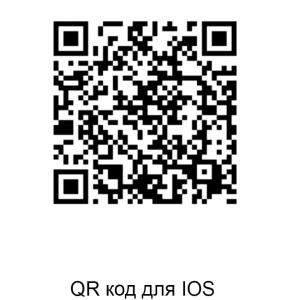 К.В.Худяков «Строгановы. Пермский период». QR код для IOS