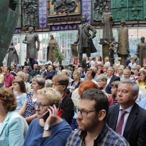 Вручение Х Международной премии «Филантроп» в состоялось МВК РАХ