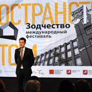 """Международный фестиваль """"Зодчество-16"""". Сергей Кузнецов, главный архитектор г. Москвы, член-корреспондент РАХ."""