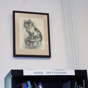 06.06.2019 - 31.08.2019. «Кот ученый». Выставка в библиотеке РАХ