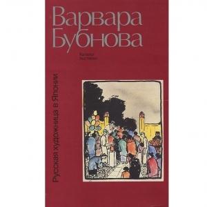 К юбилею Айнуры Ишенбаевны Юсуповой