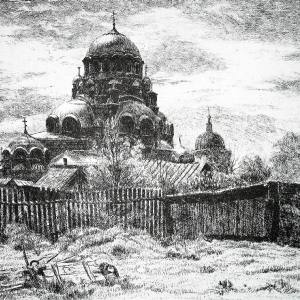 Художественный проект «Остров. Постижение» в Саратове.