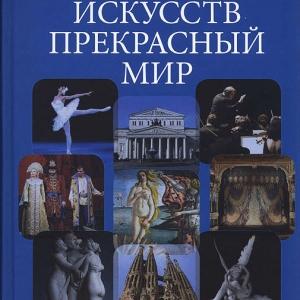 К 96-летию Виктора Владимировича Ванслова.