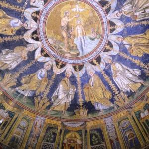 Международный симпозиум «Святые горы в иеротопии и иконографии христианского мира»