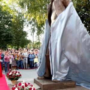 Открытие памятника Д.Д.Шостаковичу работы З.К.Церетели в Самаре