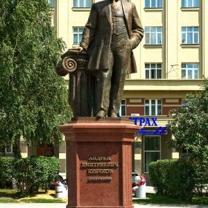 Памяти Арама Владимировича Григоряна (1957-2020)