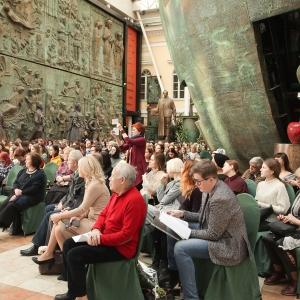 Научно-практическая конференция «Российская мода. Начало. От Ламановой Н.П. до ОДМО» Отделения дизайна РАХ