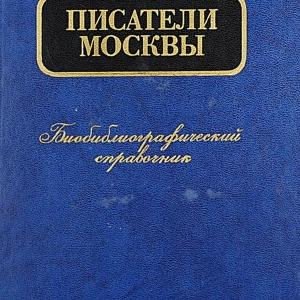 Памяти Сергея Петровича Колова (1947-2020)