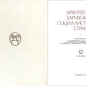 К 95-летию Олега Александровича Швидковского