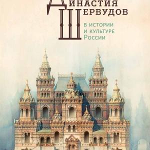 К 60-летию Юрия Ростиславовича Савельева