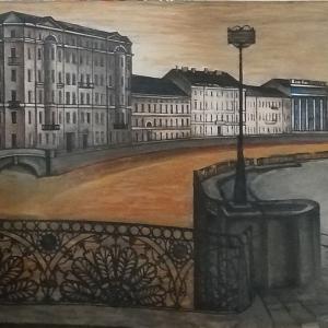 Б.А.Мессерер. Мойка. Вид с Певческого моста.