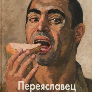 К юбилею Татьяны Петровны Скоробогатовой