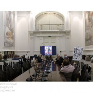 Презентация альбома «Каргопольская икона» в Российской академии художеств