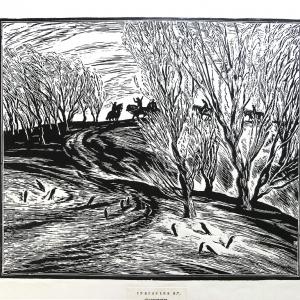 Выставка «Иван Григорьев (1906-1984). К 110-летию со дня рождения» в музее Коненкова.