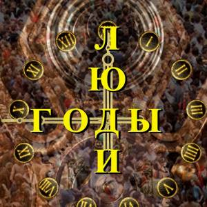 К 75-летию Алексея Алексеевича Коробкова
