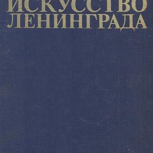 К 75-летию Владимира Александровича Гусева