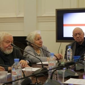 Конференция «Творчество В.Левенталя и традиции живописной  декорации»
