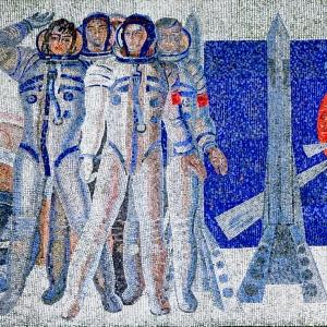 04.04.2019. Российская академия художеств. Вечер памяти  Ю.К.Королева (1929-1992). К 90-летию со дня рождения.