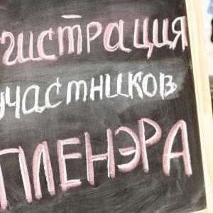 VII Международная ассамблея художников «Пластовская осень».