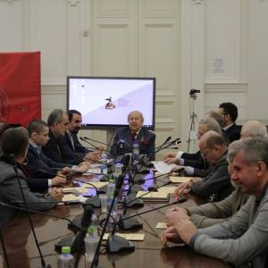II Международная конференция «Архитектура, искусство и прикладные науки»