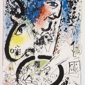 Выставка «Париж для своих. Пабло Пикассо, Марк Шагал, Зураб Церетели» в Москве. М.Шагал. Автопортрет. 1960