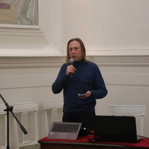 Научная конференция «Новейшие технологии, оборудование и материалы в развитии дизайна»